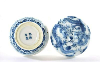 Vintage Chinese Blue & White Relief Porcelain Dragon Scholar Ink Box Mk