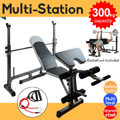 Fitness Multi-station Weight Bench Squat Rack Press Leg Curl Home GYM Weights