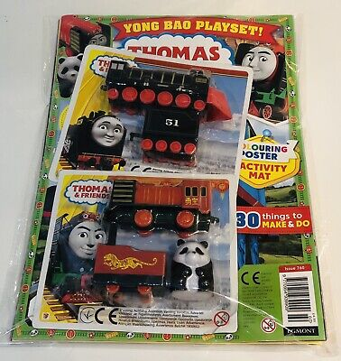 Thomas & Friends Magazine #760 Double Gift Issue! (2 Mags 2 Gifts!)