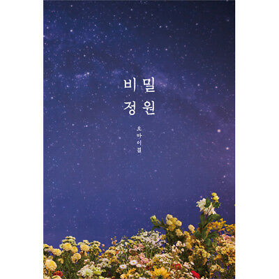 OH MY GIRL - SECRET GARDEN ; 5th Mini album ( CD+BOOKLET+ETC) (KpopStoreinUSA)