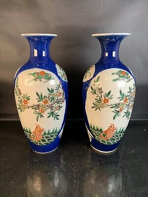 Pair Antique Chinese Porcelain Blue And WuCai Vases 19th Century