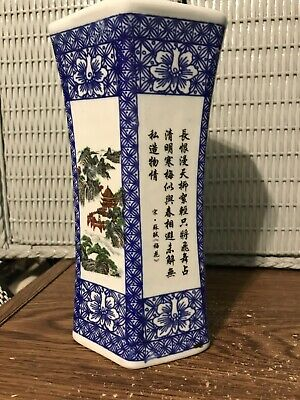 Vintage VASE CHINESE POETRY CHARACTERS (BLUE/WHITE) PORCELAIN Sign Mark