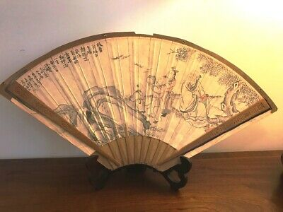Original Fan Shaped Chinese Oriental Painting
