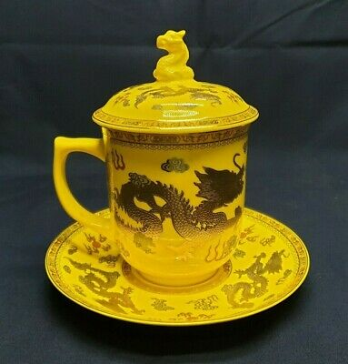 Tasses de yuquan oriental cup, lid & saucer yellow/gold ,bone china,collectable