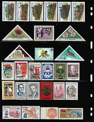 World, Collection lot of 100 MNH all different worldwide stamps see 4 scans #2