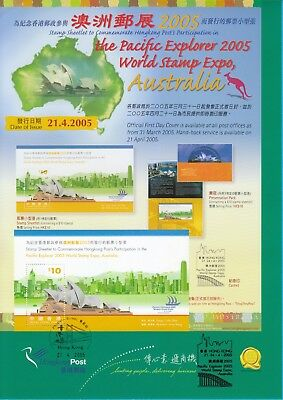 China Hong Kong stamp Poster 2005 Australia stamp Expo MS PB PM HK152044