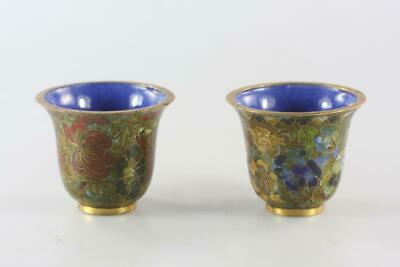 Vintage Chinese Pair Cloisonne Enameled Small Cups