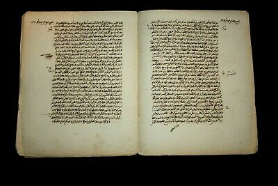 20 pages rare Manuscript islamic Arabic  old Antique Handwritten