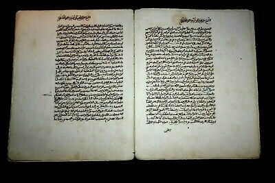 60 pages rare Manuscript islamic Arabic  old Antique Handwritten