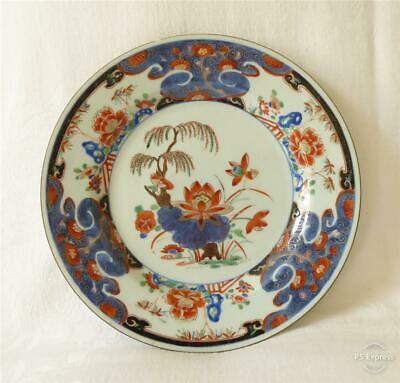 FINE ANTIQUE CHINESE KHANG SHI EARLY 18TH CENTURY PORCELAIN PLATE c1720