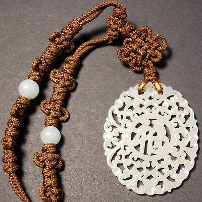 Old Chinese Carved Jade Pendant Necklace Large, Estate Jewelry White Jade