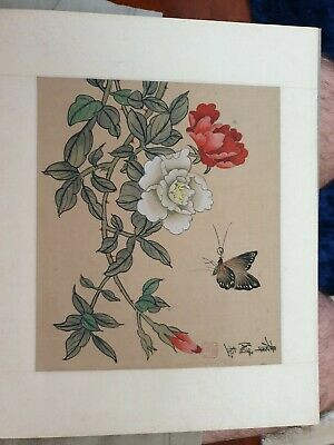 Chinese Japanese  Original Painting On Silk Butterfly Vintage