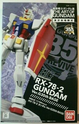 Gunpla THE ART OF GUNDAM HGUC 1/144 RX-78-2 Gundam REVIVE Ver. G 35th BASE New