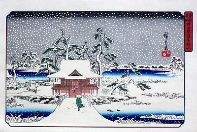 Snow Scenery by Hiroshige (Vintage Reproduction)