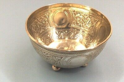 Beautiful Victorian Solid Silver Footed Bowl 1873 London Edward Barnard and Sons
