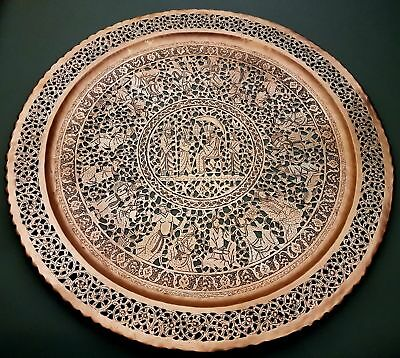 Lovely Large Antique Persian Qajar Islamic Open Worked + Hand Chased Copper Tray