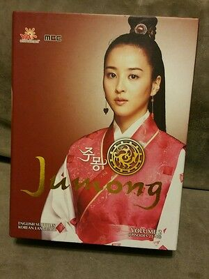 JUMONG - VOL  3 YA Entertainment REGION 1 NR Episodes 41-61