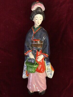 Vintage Pottery Wall Pocket Japanese Woman Traditional Clothing Mid 20th Century