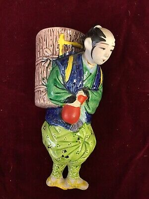 Vintage Pottery Wall Pocket Japanese Man Traditional Clothing Mid 20th CenturyGP