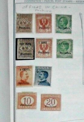 POST OFFICE ABROAD CHINA PECHINO 1917/19 10 stamps