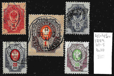 Imperial Russia #41-45, used - 1889 - Coat-of-Arms - Complete set - CV=6.10