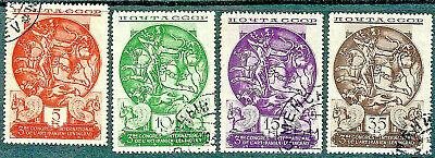 Russia #569-572, used -1935- Persian Art - Complete Set - CV=27.25
