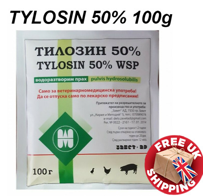 TYLOSIN 50% 100g TYLAN. Free UK Delivery - swine, poultry, pigeons, honey bees