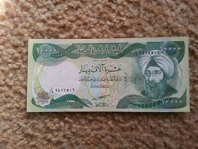 10000 IRAQI DINAR - (1) 10,000 NOTE - CRISP and CIRCULATED!! - AUTHENTIC IQD