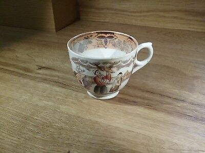Chinese export tea cup, transfer printed and hand over painted