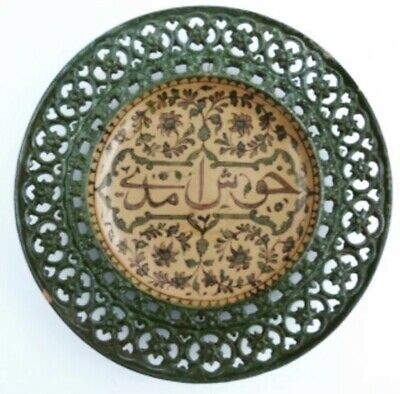 An Antique Late 19th Century Hand Painted Charger Plate With Calligraphy