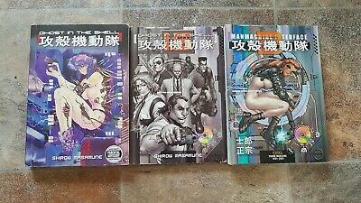 Ghost In The Shell Manga Collection