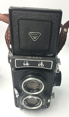 Seagull 4B1 6X6 120 Tlr W Case