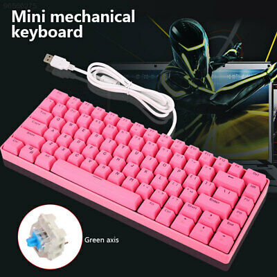 EA0A 82 Keys Typing Electronic Sports Gaming Keyboard Lovely White Light