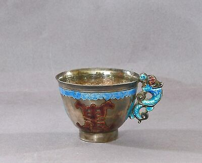 1930's Chinese Sterling Silver Enamel Tea Wine Cup Calligraphy Dragon Handle