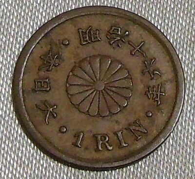 Rare Antique Japan 1 RIN Meiji Emperor Yr16 Old Japanese Crest One Rin Coin 1883