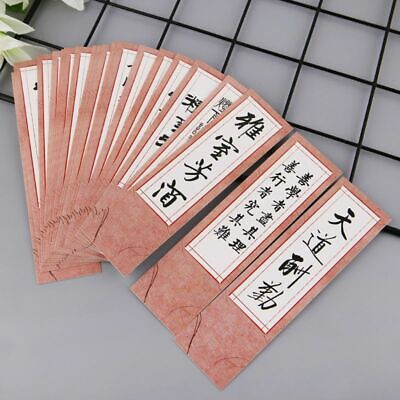 30 pcs Calligraphy Chinese Style Paper Bookmarks Painting Cards Retro Bookmark