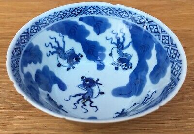 19th Century Chinese Porcelain Batvia, Blue and White Carp Bowl, Character Marks