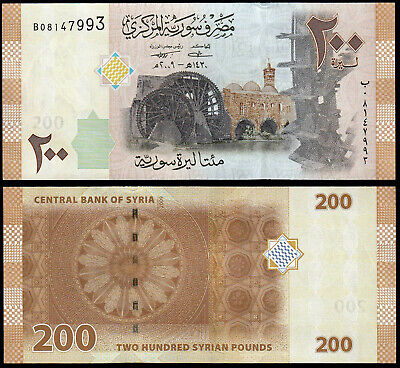 Syria 200 Pounds (P114) 2009 (2013) Unc