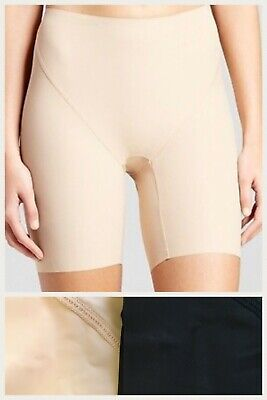 JKY by Jockey Microfiber Stretch Slimming Short ~ Beige or Black, S or XL