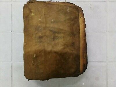 Antique Handwritten Incomplete Quran 350-500  Years Old Damaged
