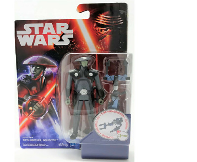75 Fifth Wars Star Awakens 3 Inquisitor Force Brother BCWdexro
