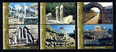 UN - VIE . 2004 Greece World Heritage . BOOKLET Singles (6) .  Mint Never Hinged