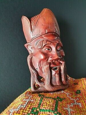 Old Chinese Carved & Inlaid Redwood Mask …beautiful accent & collection piece