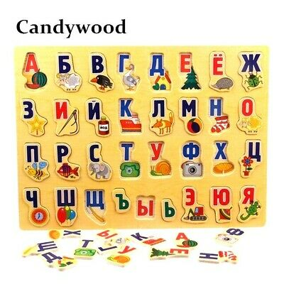 Big Puzzle Wooden Board Alphabet Russian Letters Kids Educational Toy Multicolor