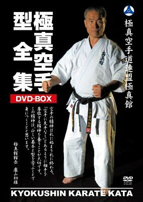 KYOKUSHIN KARATE KATA Complete Works  - Japan Original DVD-BOX