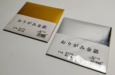 Gold and Silver Japanese Origami Paper (Authentic from Japan) 60 sheets /30 each