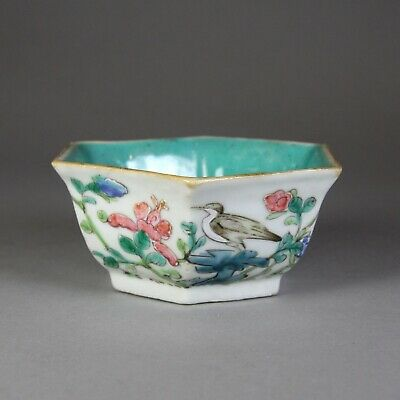 Chinese 19th C. Famille Rose Hexagonal Shaped Bowl With Red Mark
