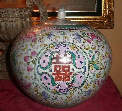 "Lovely Antique Chinese Famille Rose ""Double Joy"" & Floral Pattern Lidded Jar Urn"