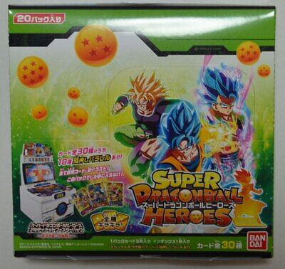 Super Dragon Ball Heroes - PUMS5-01~30 BOX Ultimate Booster Pack (20 Boosters)