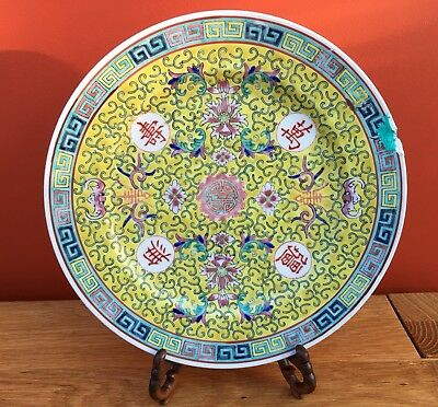 Early 20th Century Chinese Mun Shou Porcelain Yellow Plate With Character Marks